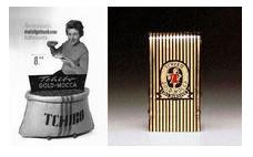 «Tchibo» была основана в 1949 в Гамбурге Карлом Чиллингом-Ирьяном и Максом Герцом