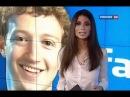 Корпорации монстров: Facebook